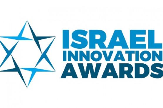"Abrió la convocatoria para ""Israel Innovation Awards"""
